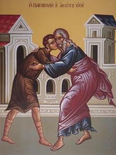 Πηγή:http://www.porphyrios.gr