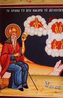 Το όραμα του αγίου Μακάριου του Αιγύπτιου (τοιχογραφία Εμμ. Σηφάκη, Πέραμα Ρεθύμνης).