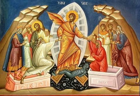 Ο Χριστός στον κόσμο των νεκρών, ανάμεσα στις ψυχές.