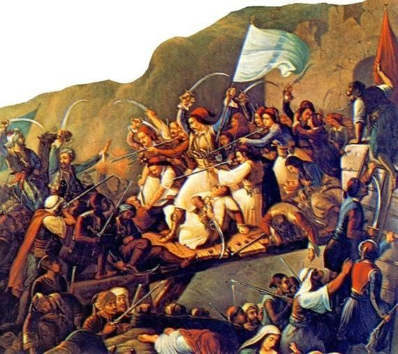 1821-epanastasi