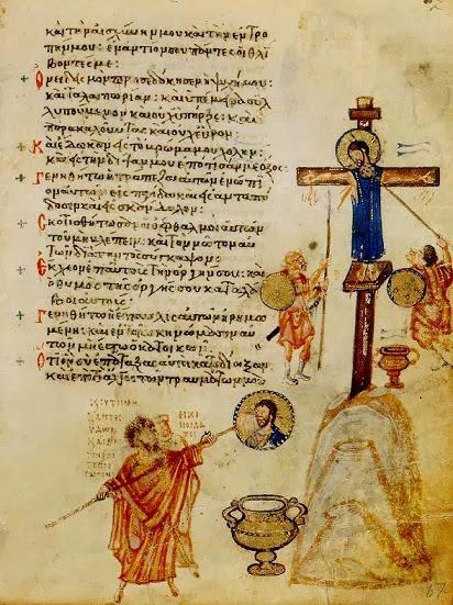 Kyriaki-tis-orthodoxias