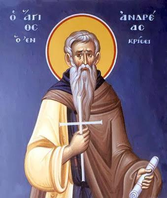 Ο άγιος Ανδρέας Κρήτης, μεγάλος ποιητής, μουσικός και μελετητής της ανθρώπινης ψυχής, δημιουργός του Μεγάλου Κανόνα.