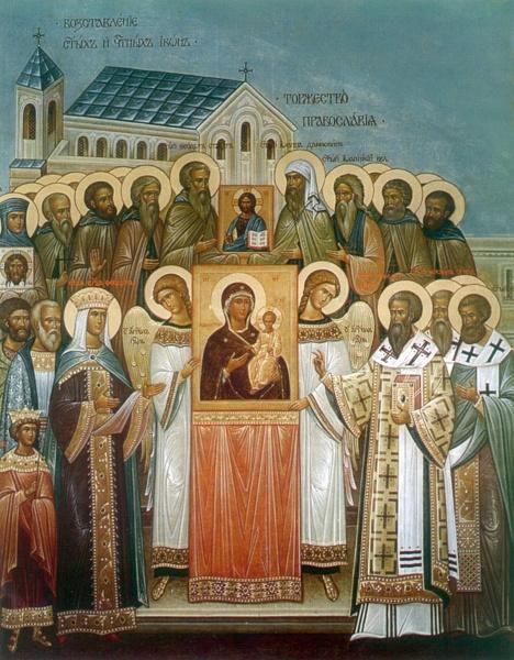 kyriaki-orthodoksias