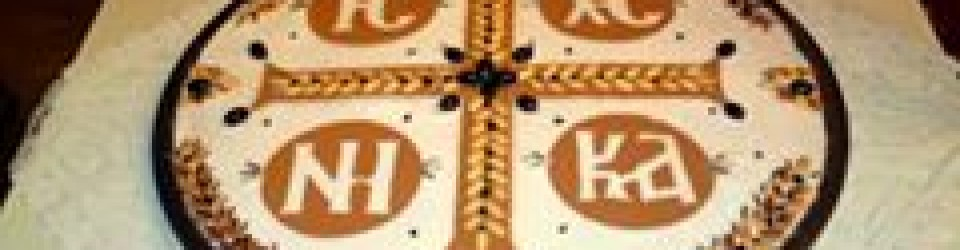 Τι σημαίνει η φράση, Αιωνία η μνήμη – Ιερός Ναός Αγίου Αχιλλίου