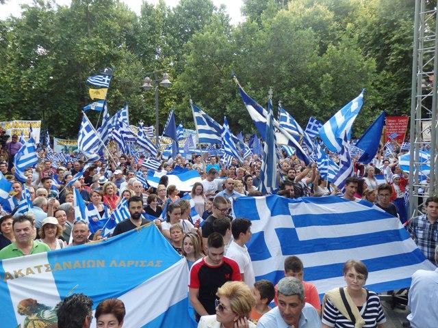 Μεγαλειώδες το Συλλαλητήριο για τη Μακεδονία στην πόλη μας