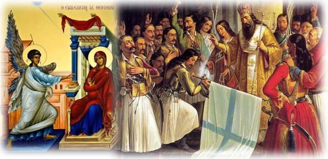 25η Μαρτίου: Η Επανάσταση του 1821 κι ο Ευαγγελισμός της Θεοτόκου. – Ιερός Ναός Αγίου Αχιλλίου